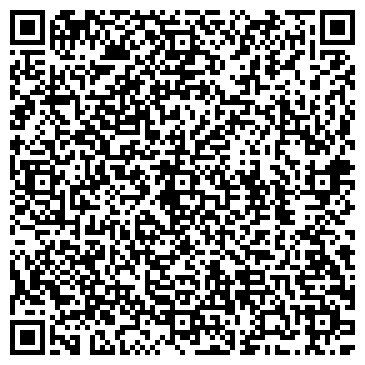 QR-код с контактной информацией организации Vерсаль