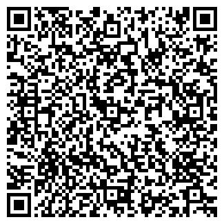 QR-код с контактной информацией организации ТЕЛЕМАМА.РУ