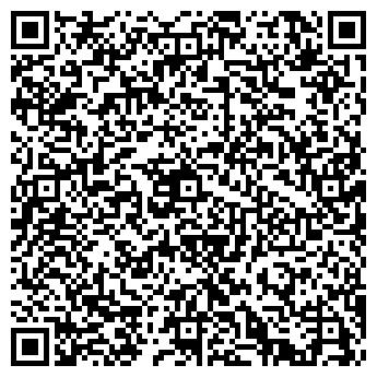 QR-код с контактной информацией организации ЛИМАЖ