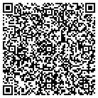 QR-код с контактной информацией организации МАЖЕСТИК