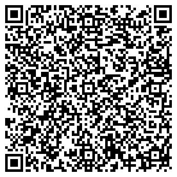 QR-код с контактной информацией организации МАРИЯ КЛЕО