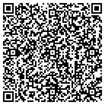 QR-код с контактной информацией организации МОЗАИКА