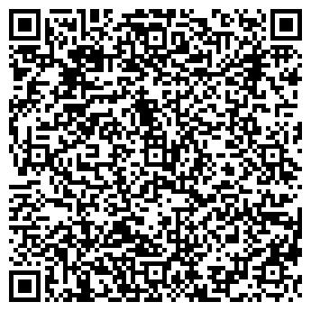 QR-код с контактной информацией организации НА АБЕЛЬМАНОВСКОЙ