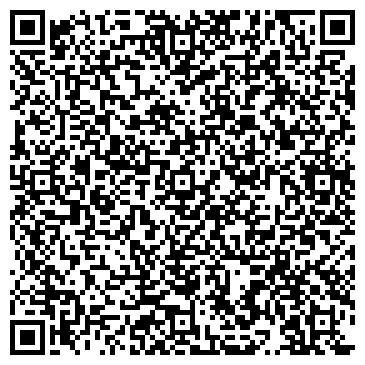 """QR-код с контактной информацией организации ООО """"Дайм"""""""