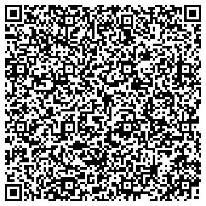 QR-код с контактной информацией организации МОСКОВСКИЙ ГОСУДАРСТВЕННЫЙ АКАДЕМИЧЕСКИЙ КАМЕРНЫЙ МУЗЫКАЛЬНЫЙ ТЕАТР ИМ. Б.А. ПОКРОВСКОГО