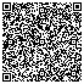 QR-код с контактной информацией организации Виза Экспресс