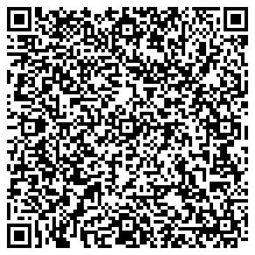 QR-код с контактной информацией организации Rendez-Vous