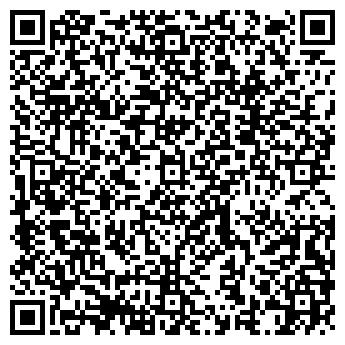 QR-код с контактной информацией организации СИРЕНА