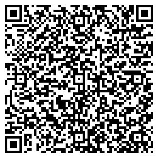 QR-код с контактной информацией организации МАСШТАБ