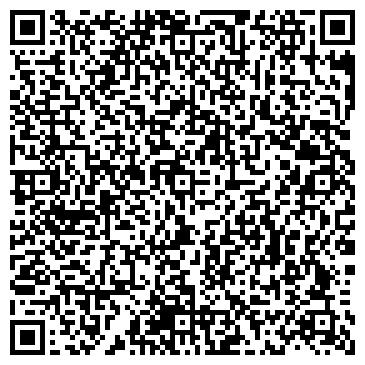 QR-код с контактной информацией организации ООО ТА-Сервис