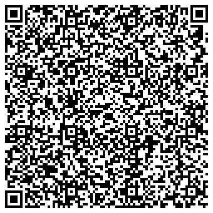 QR-код с контактной информацией организации ООО Сибирский Экспедитор