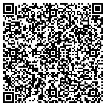 QR-код с контактной информацией организации СТУДИЯ 21/13