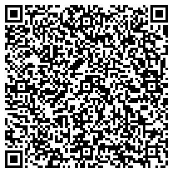 QR-код с контактной информацией организации ТРИОЛЬ