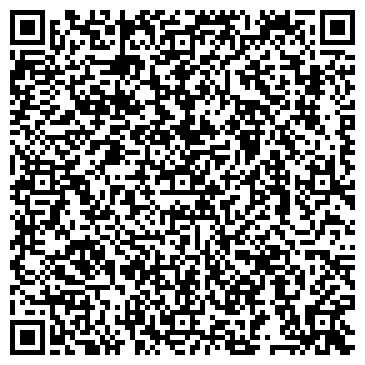 QR-код с контактной информацией организации УЗБЕКИСТАН