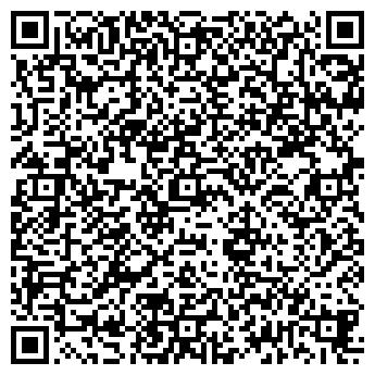 QR-код с контактной информацией организации ШАМПАНЬ
