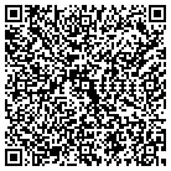 QR-код с контактной информацией организации ЭП СТУДИЯ