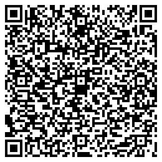 QR-код с контактной информацией организации ЭСТЕТИ