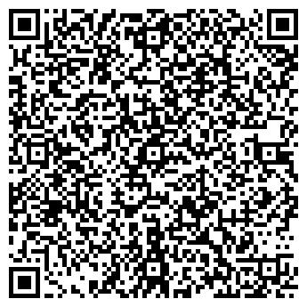 QR-код с контактной информацией организации KOSMOTEROS