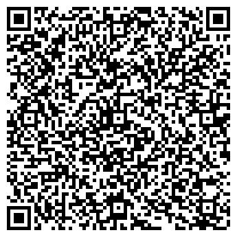 QR-код с контактной информацией организации Наращивание волос