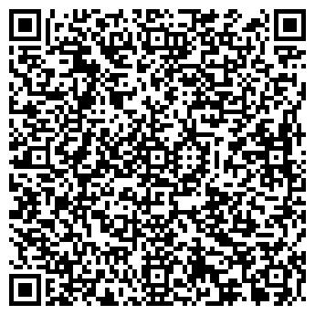 QR-код с контактной информацией организации А.С.М. КОМПАНИЯ