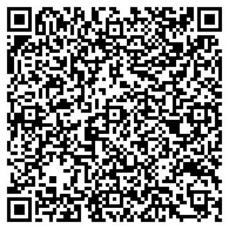 QR-код с контактной информацией организации NEW FORMS