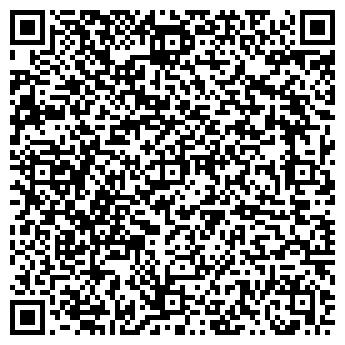 QR-код с контактной информацией организации RED LODGE