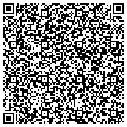QR-код с контактной информацией организации Забайкальское отделение Всероссийского Добровольного Пожарного Общества