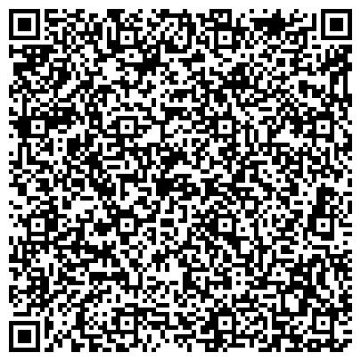 QR-код с контактной информацией организации МОСКОВСКАЯ АКАДЕМИЯ ГОСУДАРСТВЕННОГО И МУНИЦИПАЛЬНОГО УПРАВЛЕНИЯ