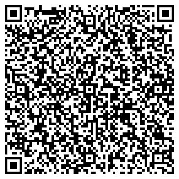 QR-код с контактной информацией организации Каляев