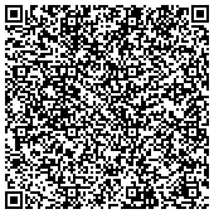 QR-код с контактной информацией организации ИНСТИТУТ ЭКСПЕРТИЗЫ ОБРАЗОВАТЕЛЬНЫХ ПРОГРАММ И ГОСУДАРСТВЕННО-КОНФЕССИОНАЛЬНЫХ ОТНОШЕНИЙ