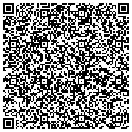 QR-код с контактной информацией организации МАТИ - РОССИЙСКИЙ ГОСУДАРСТВЕННЫЙ ТЕХНОЛОГИЧЕСКИЙ УНИВЕРСИТЕТ ИМ. К.Э. ЦИОЛКОВСКОГО