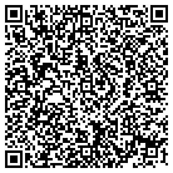 QR-код с контактной информацией организации АРБОР МУНДИ
