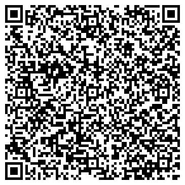 QR-код с контактной информацией организации Трейд Модус