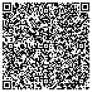 QR-код с контактной информацией организации Yildiz Deri