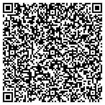QR-код с контактной информацией организации ДЕТСКИЙ САД № 2113