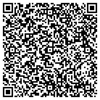 QR-код с контактной информацией организации ДЕТСКИЙ САД № 288