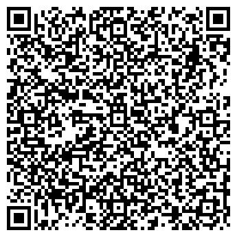QR-код с контактной информацией организации ДЕТСКИЙ САД № 644