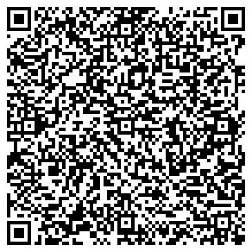 QR-код с контактной информацией организации ДЕТСКИЙ САД № 773