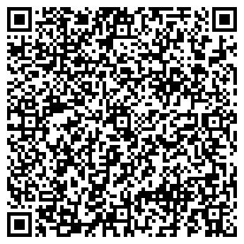 QR-код с контактной информацией организации ДЕТСКИЙ САД № 1942
