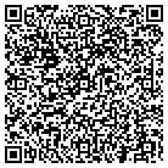 QR-код с контактной информацией организации ДЕТСКИЙ САД № 2640