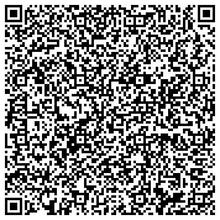 QR-код с контактной информацией организации ГОРОДСКАЯ ПОЛИКЛИНИКА № 104