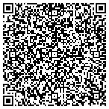 QR-код с контактной информацией организации ГОРОДСКАЯ ПОЛИКЛИНИКА № 116
