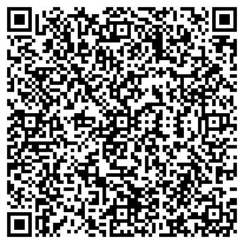 QR-код с контактной информацией организации МК-ФЛОРА