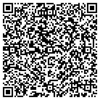 QR-код с контактной информацией организации ТВОЯ ВОДА