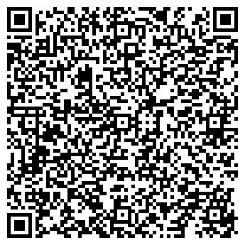 QR-код с контактной информацией организации АРБАТ ПРЕСТИЖ