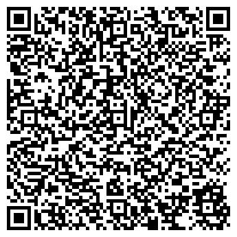 QR-код с контактной информацией организации ВЫСОКИЙ ПОЛЁТ