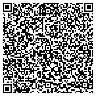 """QR-код с контактной информацией организации Фитнес-клуб""""Boston"""""""