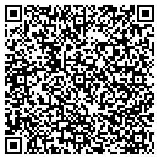 QR-код с контактной информацией организации НА-ГОРА