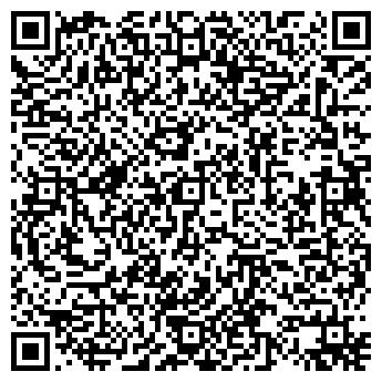 QR-код с контактной информацией организации Ривьера Gold