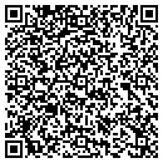 QR-код с контактной информацией организации ПСИНКА